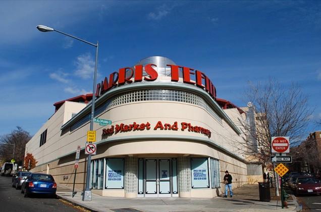 Jemal's Citadel' LLC